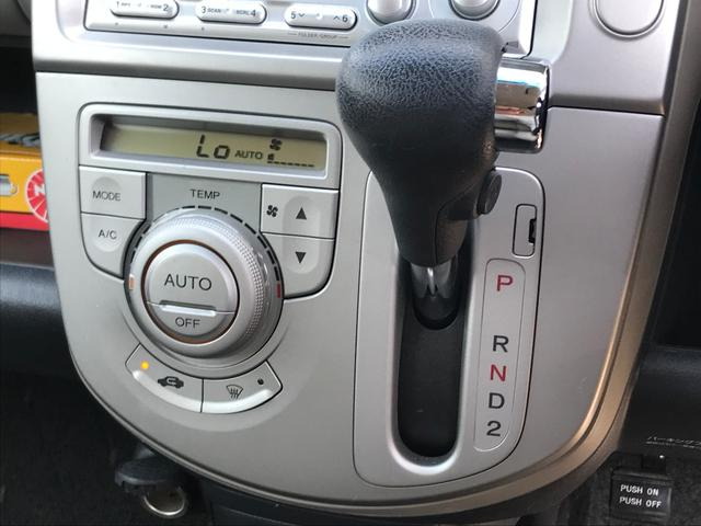 「ホンダ」「ライフ」「コンパクトカー」「長崎県」の中古車19