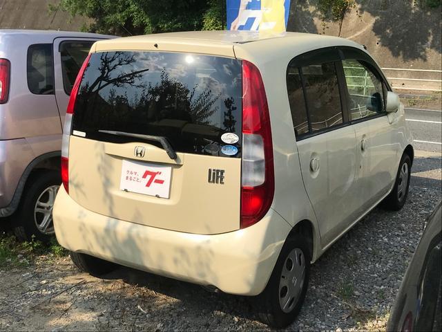 「ホンダ」「ライフ」「コンパクトカー」「長崎県」の中古車4