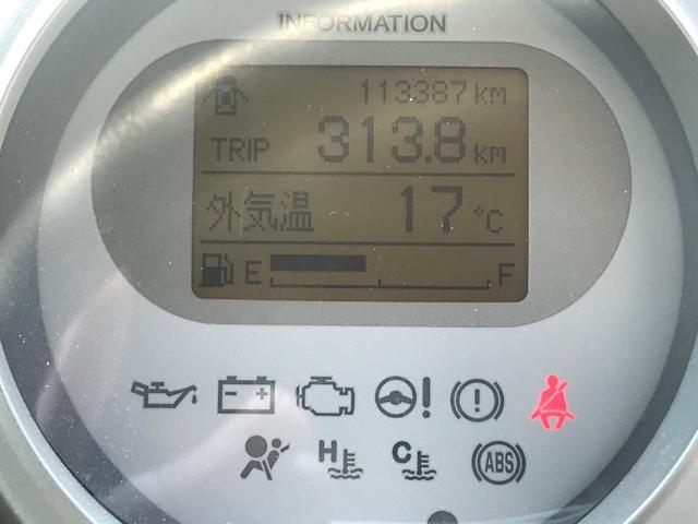 「ホンダ」「ライフ」「コンパクトカー」「長崎県」の中古車23