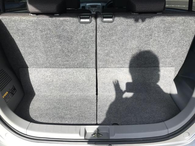 「マツダ」「AZ-ワゴン」「コンパクトカー」「長崎県」の中古車14
