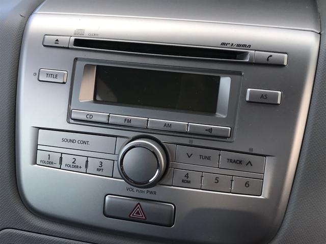 「マツダ」「AZ-ワゴン」「コンパクトカー」「長崎県」の中古車18