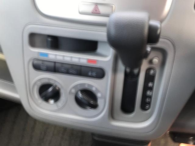 「マツダ」「AZ-ワゴン」「コンパクトカー」「長崎県」の中古車19