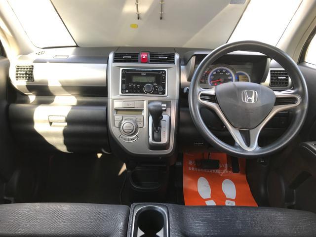 「ホンダ」「ゼストスパーク」「コンパクトカー」「長崎県」の中古車15