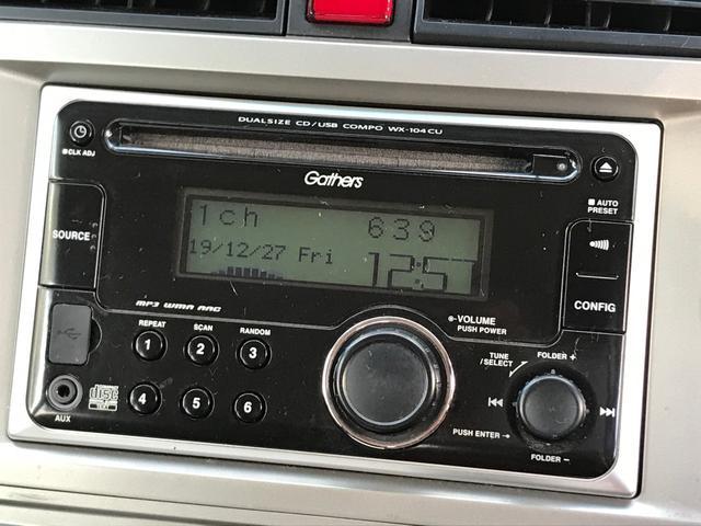 「ホンダ」「ゼストスパーク」「コンパクトカー」「長崎県」の中古車20