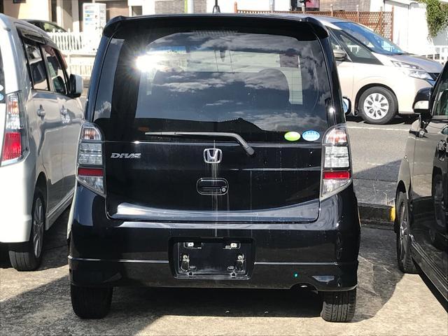 「ホンダ」「ライフ」「コンパクトカー」「長崎県」の中古車5