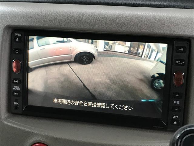 「日産」「キューブ」「ミニバン・ワンボックス」「長崎県」の中古車20