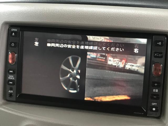 「日産」「キューブ」「ミニバン・ワンボックス」「長崎県」の中古車21