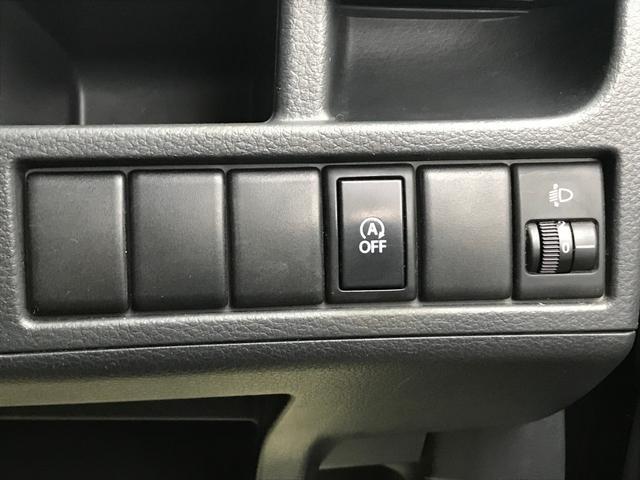 「マツダ」「フレア」「コンパクトカー」「長崎県」の中古車24