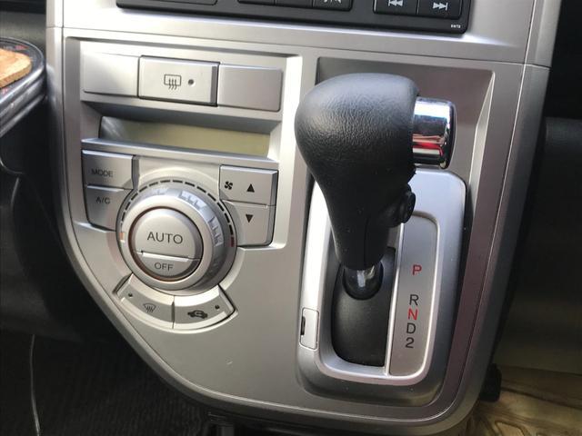 「ホンダ」「ゼストスパーク」「コンパクトカー」「長崎県」の中古車29