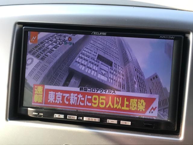 「マツダ」「フレア」「コンパクトカー」「長崎県」の中古車22