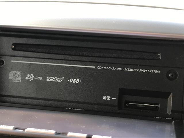「マツダ」「フレア」「コンパクトカー」「長崎県」の中古車23