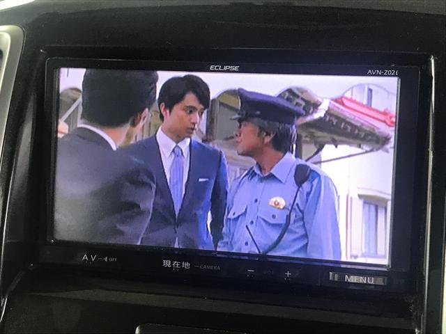「三菱」「デリカD:2」「ミニバン・ワンボックス」「長崎県」の中古車23