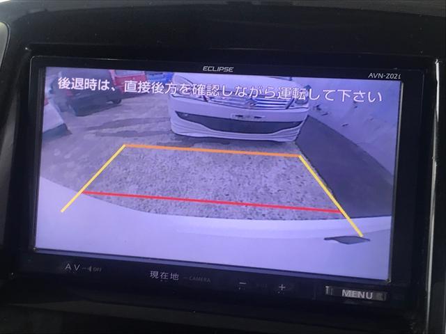 「三菱」「デリカD:2」「ミニバン・ワンボックス」「長崎県」の中古車24
