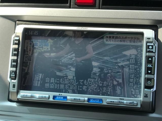 「ホンダ」「ゼストスパーク」「コンパクトカー」「長崎県」の中古車24