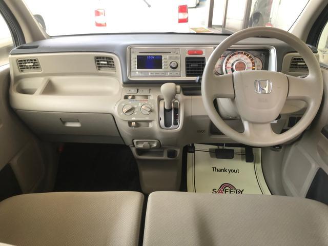 「ホンダ」「ライフ」「コンパクトカー」「長崎県」の中古車16