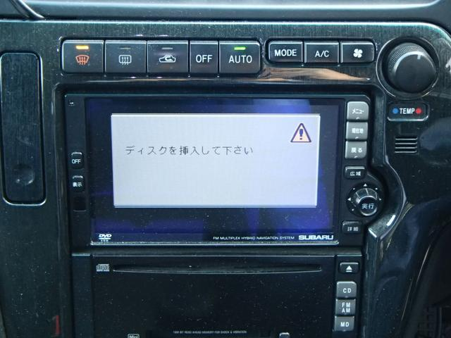 GT-BE-tune ナビ ワンセグ パワーシート マフラー(16枚目)