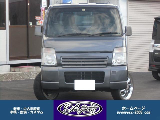 「スズキ」「キャリイトラック」「トラック」「佐賀県」の中古車5
