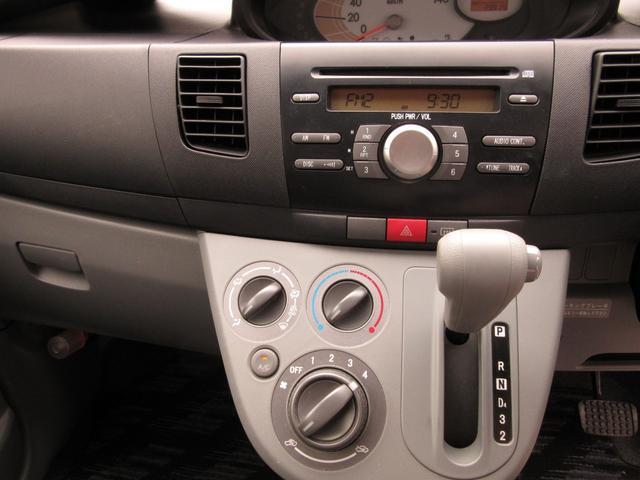 L 新品タイヤ4本・バッテリー・ドライブレコーダー(16枚目)