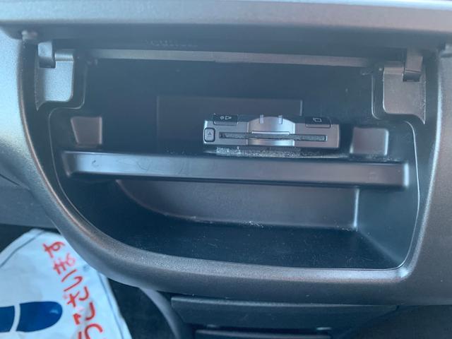 スパーダS Z HDDナビパッケージ 両側パワースライドドア(42枚目)
