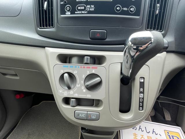X スマートセレクションSA 衝突軽減装置 アイドリングストップ 禁煙車 新品ドライブレコーダー 純正アルミホイール バッテリー新品 タイヤ4本新品タ(16枚目)