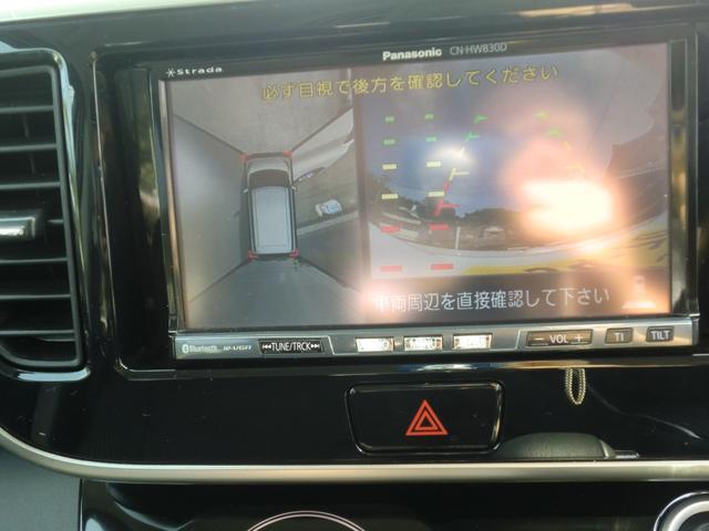 ハイウェイスター Xターボ アラウンドビューカメラ 電動SD(17枚目)