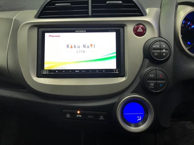 ベースグレード カロッツェリアSDナビ ワンセグTV USBケーブル Bluetooth対応 ETC ドライブレコーダー(12枚目)