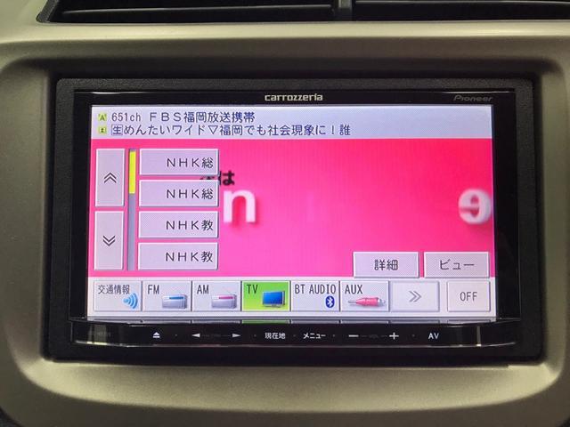 ベースグレード カロッツェリアSDナビ ワンセグTV USBケーブル Bluetooth対応 ETC ドライブレコーダー(16枚目)