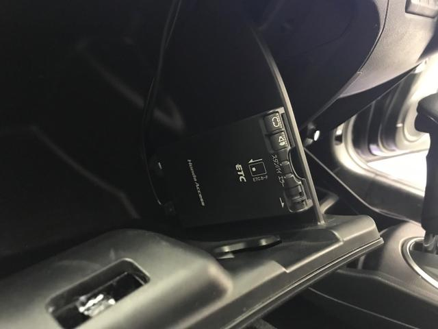 ベースグレード カロッツェリアSDナビ ワンセグTV USBケーブル Bluetooth対応 ETC ドライブレコーダー(27枚目)