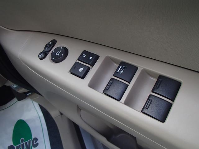 ホンダ N BOX 届出済未使用車 盗難防止 禁煙車