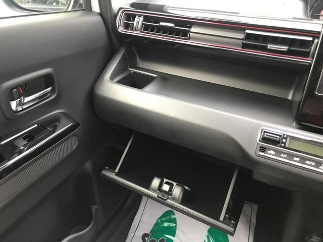 ハイブリッドX シートヒーター 禁煙車 届出済未使用車(17枚目)