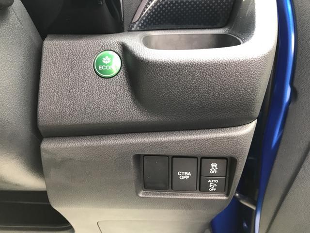 G・Lパッケージ 届出済未使用車 盗難防止システム 禁煙車(11枚目)