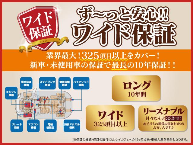 S エマージェンシーブレーキ・レス 届出済未使用車(5枚目)