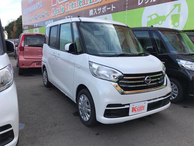 S エマージェンシーブレーキ・レス 届出済未使用車(9枚目)