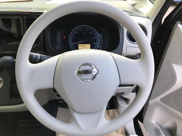 S エマージェンシーブレーキ・レス 届出済未使用車(16枚目)