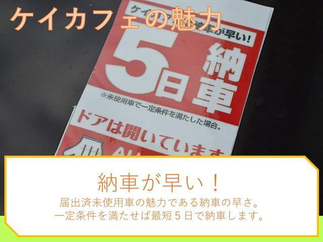S エマージェンシーブレーキ・レス 届出済未使用車(18枚目)