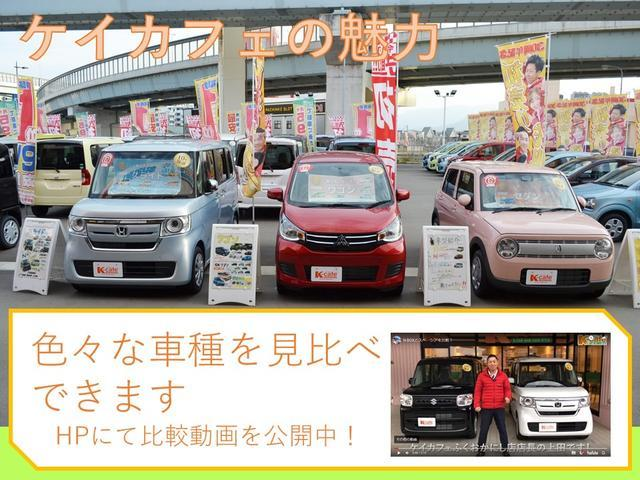 S エマージェンシーブレーキ・レス 届出済未使用車(23枚目)