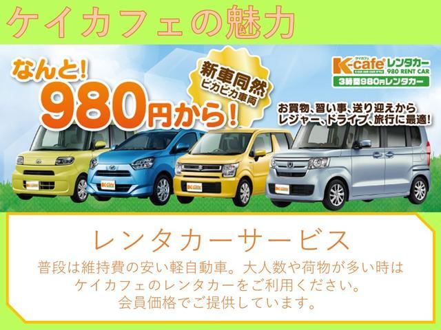 S エマージェンシーブレーキ・レス 届出済未使用車(25枚目)