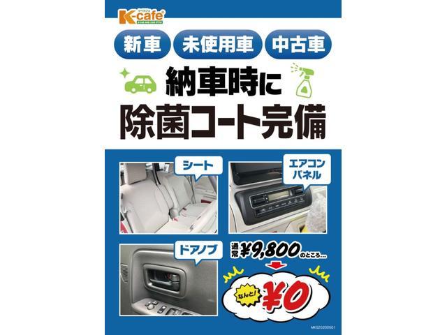 軽自動車 ピンク CVT AC 両側スライドドア 4名乗り(2枚目)