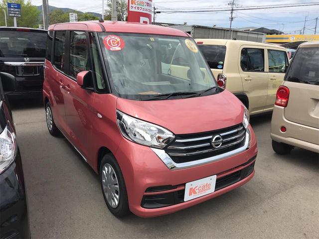 軽自動車 ピンク CVT AC 両側スライドドア 4名乗り(4枚目)