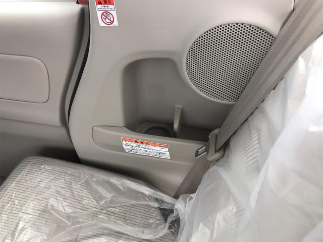 軽自動車 ピンク CVT AC 両側スライドドア 4名乗り(15枚目)