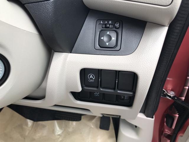 軽自動車 ピンク CVT AC 両側スライドドア 4名乗り(24枚目)