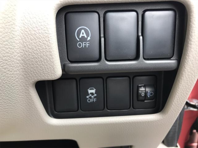 軽自動車 ピンク CVT AC 両側スライドドア 4名乗り(31枚目)