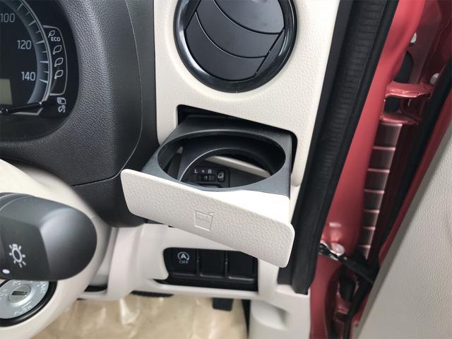 軽自動車 ピンク CVT AC 両側スライドドア 4名乗り(33枚目)
