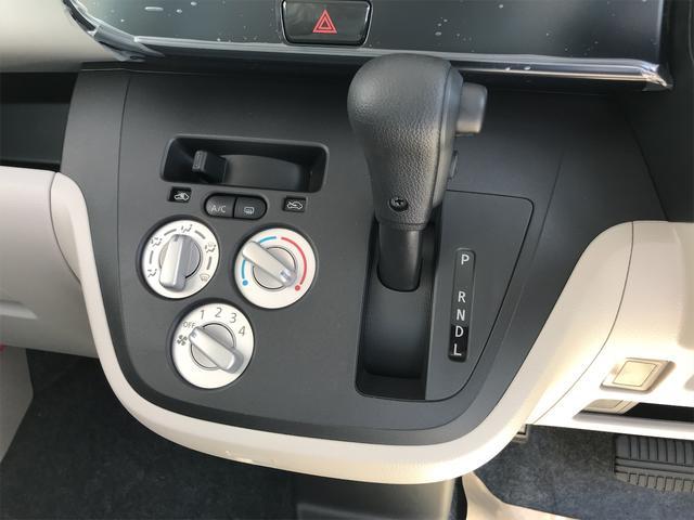 S 届出済未使用車 衝突被害軽減ブレーキ キーレス(25枚目)