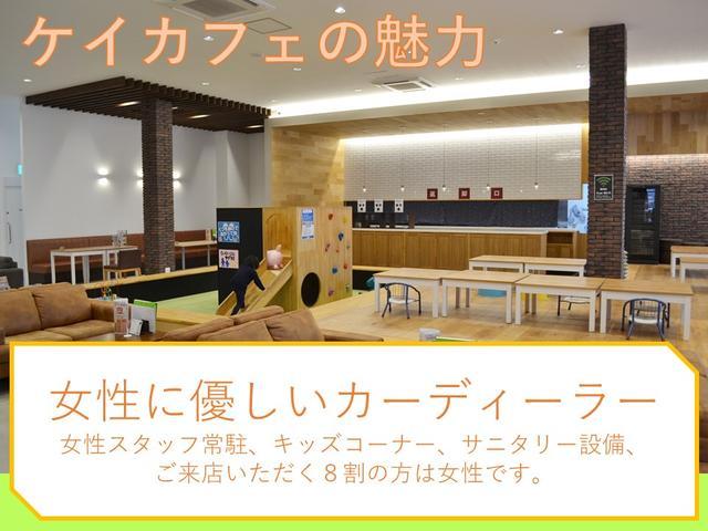 S エマージェンシーブレーキ・レス(20枚目)