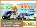 三菱 eKワゴン E 届出済未使用車 盗難防止システム 禁煙車