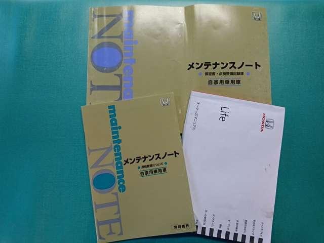 G Bモニター付CDオーディオ・ETC(27枚目)