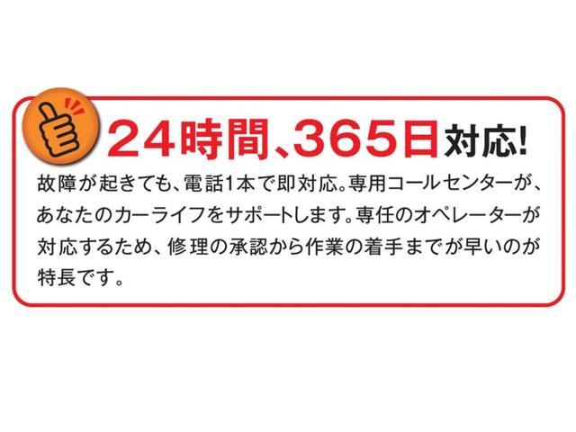 G Bモニター付CDオーディオ・ETC(33枚目)