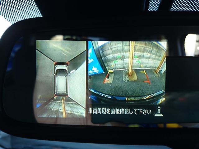 ハイウェイスターX Vセレクション+セーフティII 1オーナ(14枚目)