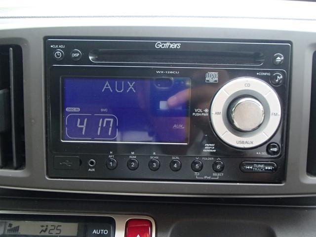 G 純正CDコンポ スマートキー 社外アルミ ETC(16枚目)